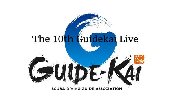 第10回ガイド会ライブ2019